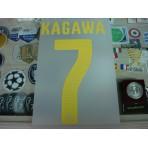 Official Borussia Dortmund Away 2014-15 PU PRINT