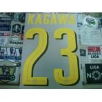 Official KAGAWA #23 Borussia Dortmund Away 2016-18 PU PRINT