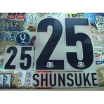 Official SHUNSUKE #25 YOKOHAMA F-MARINOS Away 2013 J-league PRINT