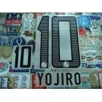 Official YOJIRO #10 SANFRECCE HIROSHIMA Away 2013 J-league PRINT
