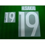 Official H.SAKAI #19 Japan Home 2015-17 PRINT