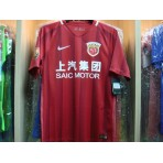 NIKE SHANGHAI SIPG FOOTBALL CLUB Home 2017 + PRINT + PATCHES Jersey