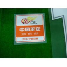 OFFICIAL #8 (OSCAR) CHINA SUPER LEAGUE HOME + CHINA SUPER LEAGUE PATCH PRINT SET