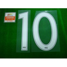 OFFICIAL #10 (HULK) CHINA SUPER LEAGUE HOME + CHINA SUPER LEAGUE PATCH PRINT SET