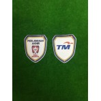 OFFICIAL FINAL PIALA MALAYSIA CUP 2017 Patches