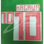 Official KAGAWA #10 Japan Away World Cup 2018 PRINT
