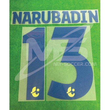 Official NARUBADIN #13 Buriram United Away 2018 PLAYER PRINT