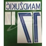 Official MANDZUKIC' #17 CROATIA Home World Cup 2018 PRINT