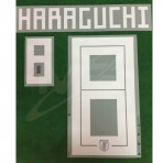 Official HARAGUCHI #8 Japan Home World Cup 2018 PRINT