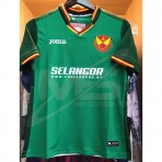 JOMA SELANGOR FA 3rd PLAYER ISSUE 2019 Jersey