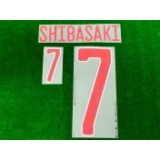 Official SHIBASAKI #7 JAPAN JFA Home 2020-21 PRINT