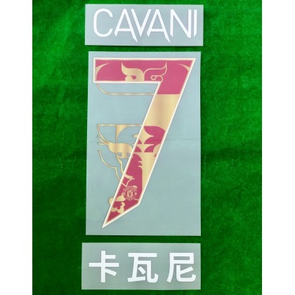 Official CAVANI #7 卡瓦尼 MUFC CHINESE NEW YEAR 2021 PRINT