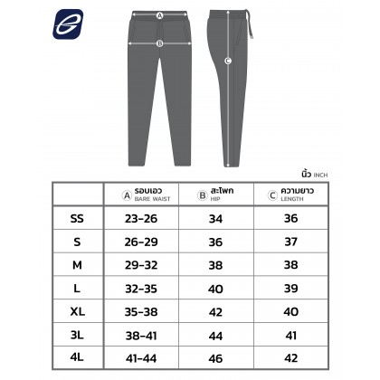 OFFICIAL EGO SPORT ARMED FORCES FC 2021 Warm Up Pants
