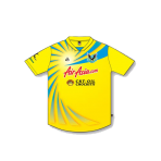 EGO SPORT Club Collection: KRABI FC Home Jersey