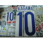 Official KAGAWA #10 Japan Away World Cup 2014 2014-16 PU PRINT